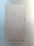 Карточка Мэри Пикфорд, фото №3