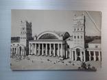 1955г. Харьков. Вокзал, фото №2