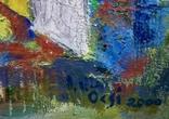 Пестрый мир, фото №3