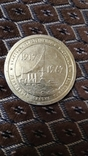 Медаль Заседание ленинского комсомола 1967 ХАРЬКОВ, фото №2