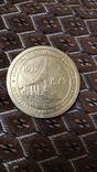 Медаль Заседание ленинского комсомола 1967 ХАРЬКОВ, фото №3