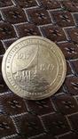 Медаль Заседание ленинского комсомола 1967 ХАРЬКОВ, фото №4