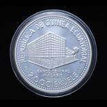 20000 Екуеле 1980 Центральный Банк / Тигр, Экваториальная Гвинея, фото №3