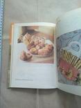 500 видов домашнего печенья 1994 р, фото №6