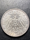 Три марки 1910 (Drei mark 1910 Sachsen), фото №3