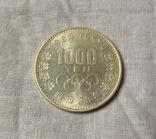1000 йен (иен) Япония серебро, фото №2
