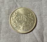 1000 йен (иен) Япония серебро, фото №3