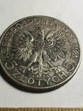 5 злотых 1934 Монета. Польша. Ядвига, фото №5