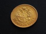 10 рублей 1900 ФЗ Ранний портрет, фото №2