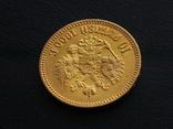 10 рублей 1900 ФЗ Ранний портрет, фото №4