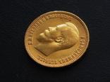 10 рублей 1900 ФЗ Ранний портрет, фото №7