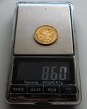 10 рублей 1902 АР, фото №13