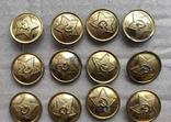 Пуговицы советские 40х годов (17шт, 21.5мм), фото №5