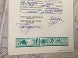 Диплом 1975г выдан хозяину собаки на выставке СССР, фото №5