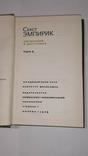 Секст Эмпирик, Сочинения в 2-х томах. Философское наследие, фото №5