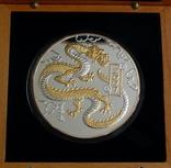 Год Дракона - 5 унций / 155 грамм, серебро 999 ПОЗОЛОТА - , тираж 750 шт., фото №2