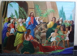 Вход Иисуса  в Иерусалим 70,5х52   1943г., фото №12