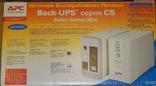 Источник бесперебойного питания APC BACK-UPS CS 500, фото №3