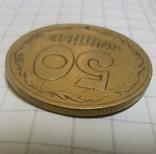 50 копеек 1994 1.2АЕс, фото №6