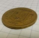 50 копеек 1994 1.2АЕс, фото №11