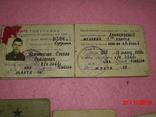 Удостоверения военные, фото №4