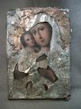 21Я14 Икона Богоматерь, Богородица, Матерь Божья, Спаситель. Дерево, масло, фольга, фото №3