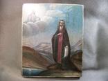 21Я16 Икона Преподобный Василий постник, Господь Вседержитель. Дерево, фото №3