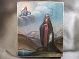 21Я16 Икона Преподобный Василий постник, Господь Вседержитель. Дерево, фото №5