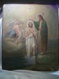 21Я18 Икона Крещение Господне. Дерево, письмо, фото №3