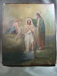 21Я18 Икона Крещение Господне. Дерево, письмо, фото №4