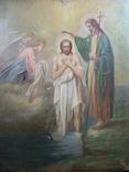 21Я18 Икона Крещение Господне. Дерево, письмо, фото №5