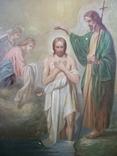 21Я18 Икона Крещение Господне. Дерево, письмо, фото №6