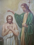 21Я18 Икона Крещение Господне. Дерево, письмо, фото №7