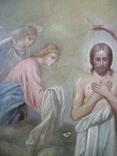 21Я18 Икона Крещение Господне. Дерево, письмо, фото №8