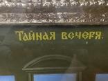Большая икона на холсте Тайная вечеря 100х55 см, фото №10