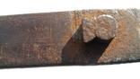 Старинные весы клеймо 1849г., фото №3