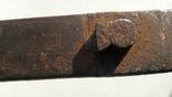 Старинные весы клеймо 1849г., фото №4