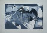 """Одесса,Е.Рахманин""""Абстрактная композиция"""", б.акрил, 58*76см в раме, 1996г, фото №7"""