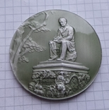 Настольная медаль Памятник Крылову, фото №2