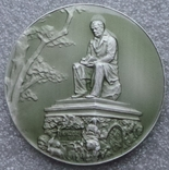 Настольная медаль Памятник Крылову, фото №5
