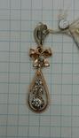 Новый (СССР 1991 г.) золотой кулон с бриллиантами, фото №2