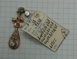 Новый (СССР 1991 г.) золотой кулон с бриллиантами, фото №5
