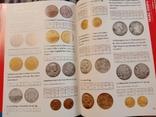 Каталог-энциклопедия монет Австрии и Австрийской империи 1806-1916, фото №8