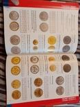 Каталог-энциклопедия монет Австрии и Австрийской империи 1806-1916, фото №10