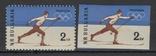 Юолгария 1960 олимпиада Скво-Велли, фото №2