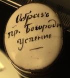 Икона Финифть Панагия Успение Богородицы 19 век, клеймо, фото №3