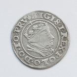 Грош 1540г, Сигизмунд I Старый , г. Гданьск, фото №2