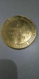 Медаль за трудолюбие Балтийское общество сельских хозяйств копия, фото №3