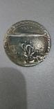 Медаль Полет дерижабля 1924 год копия, фото №2