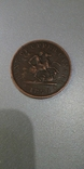 Канада 1 пенни 1850 год копия, фото №2